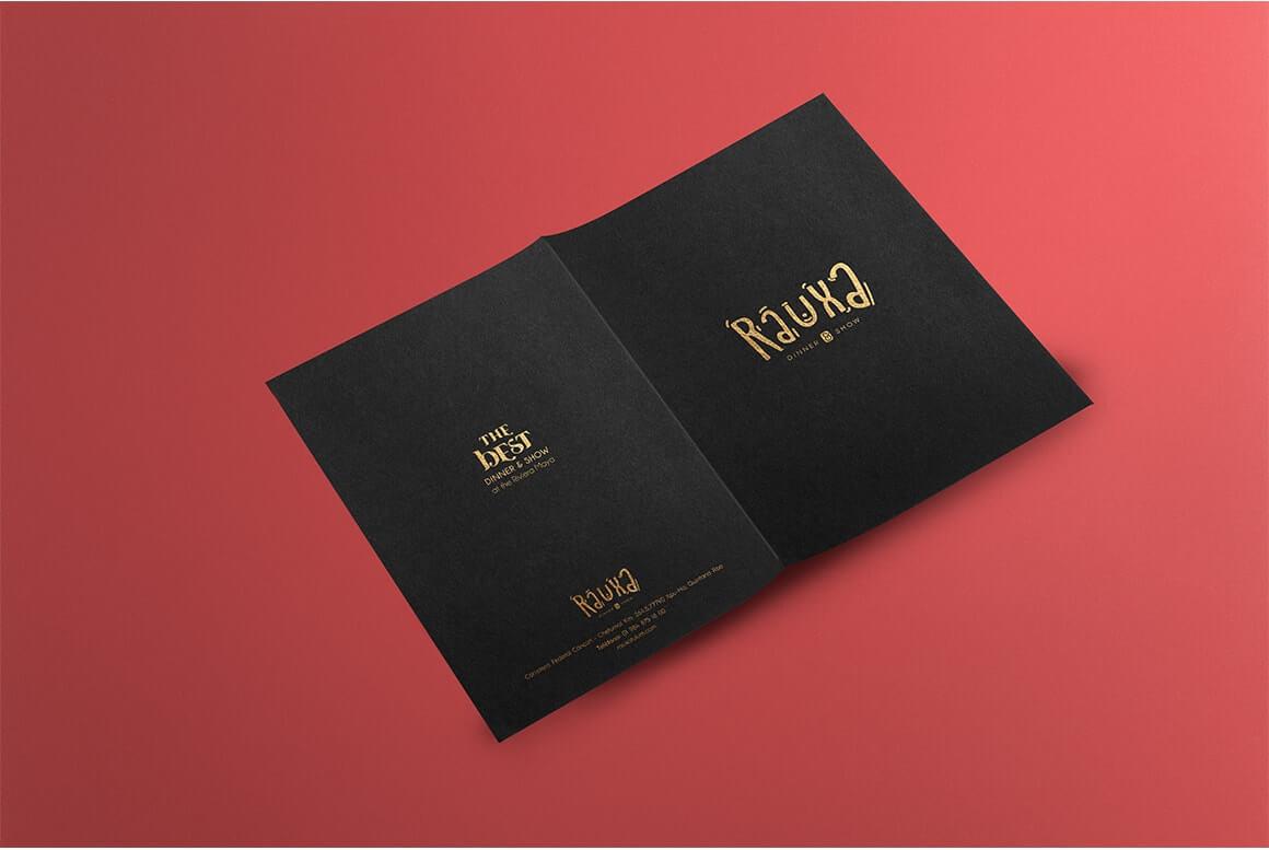 Rauxa Branding Carrusel 1